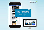 Samyang Group Opened Its Official SNS Channel