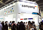 Samyang Corporation's AM BU Participates in 'CHINAPLAS 2017'
